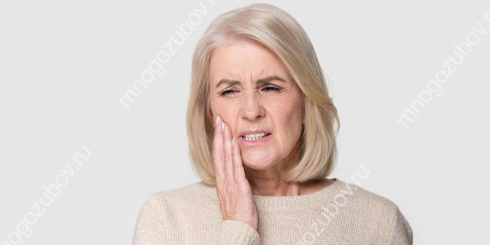 Натирает зубной протез