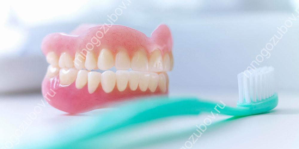 Плохая гигиена с зубными протезами может привести к воспалению