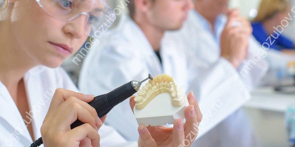 Как изготавливаются частичные протезы
