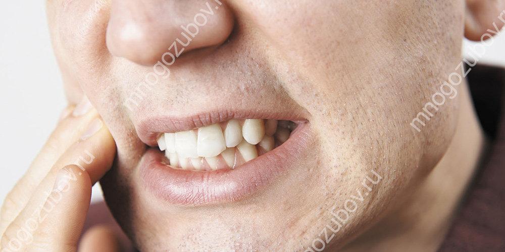 Что делать если болит нерв в зубе