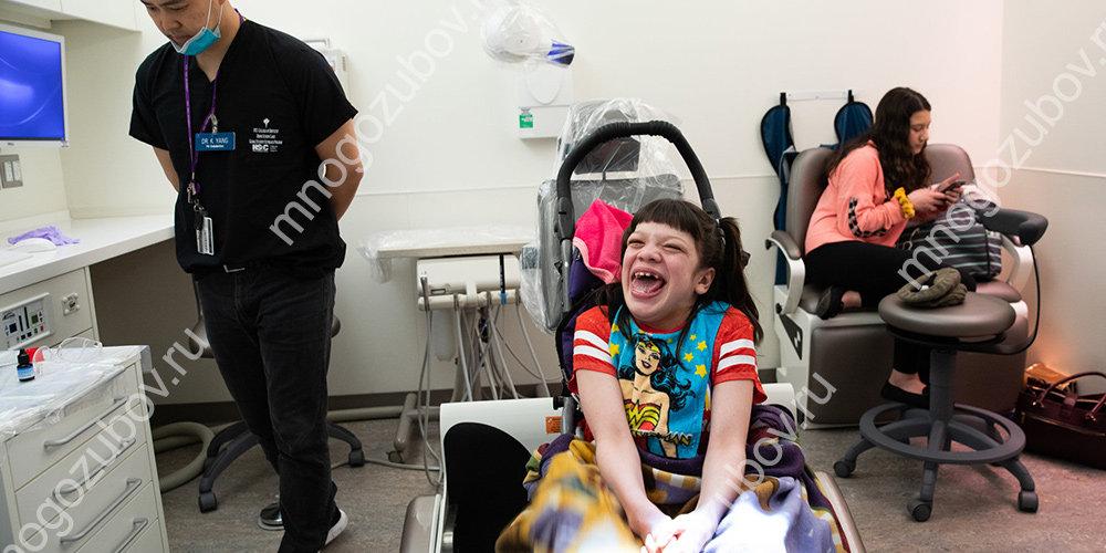 Лечение зубов у детей при ДЦП