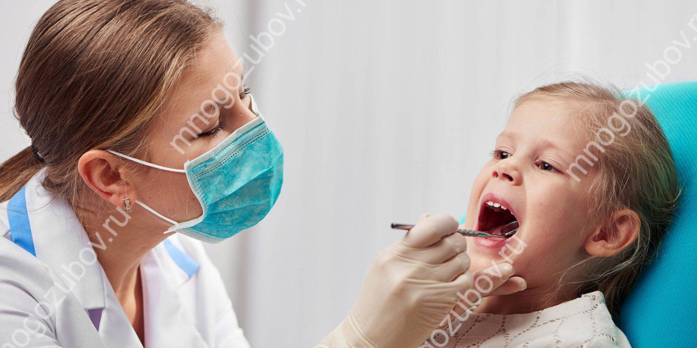 Консультация ребенка у стоматолога