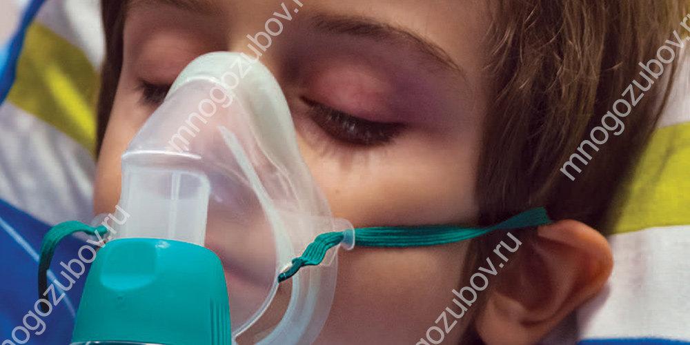 Дыхание через маску