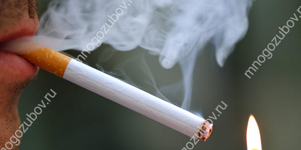 курение как причина волдырей во рту