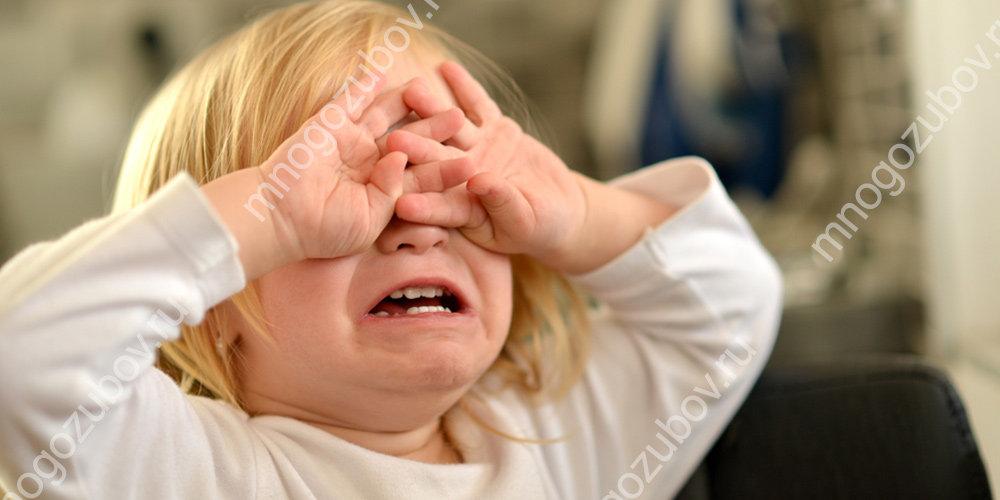 нервное состояние у ребенка