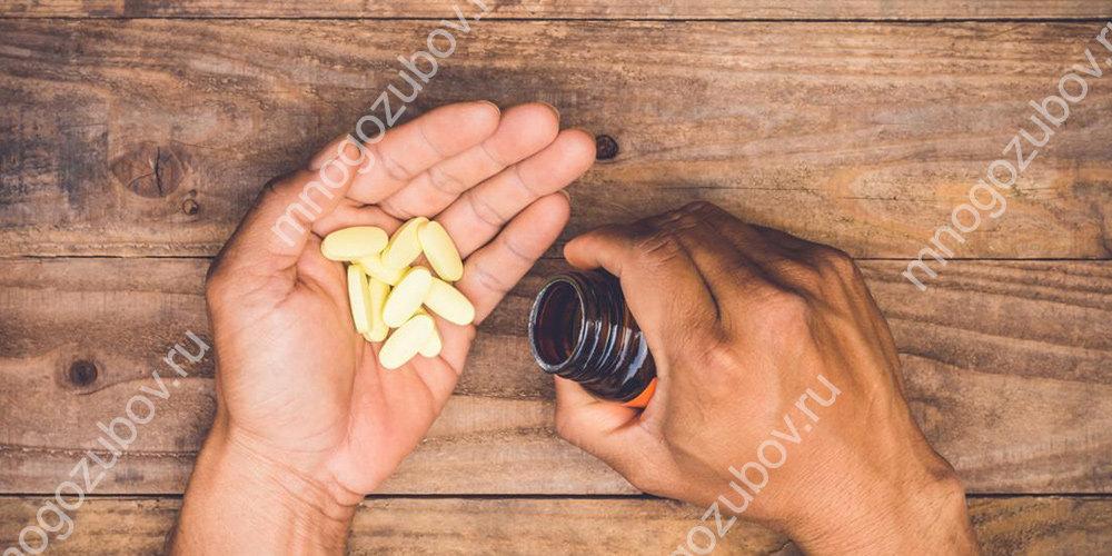 Какие средства применяются для лечения