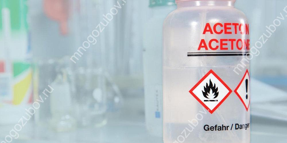 механизм появления запаха ацетона в организме