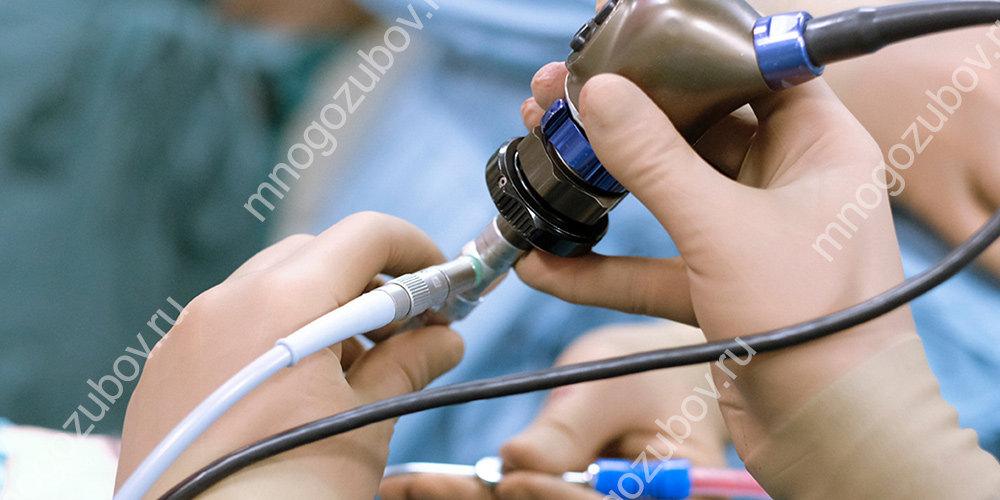 проведение эндоскопического исследования