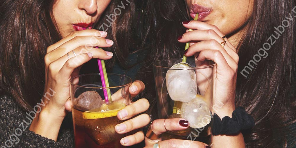 Алкоголь и трубочка